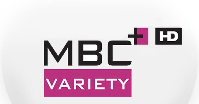 MBC Variiety